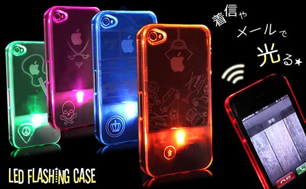 4 Led Light >> LED Flashing iPhone 4 Case | Gadgetsin