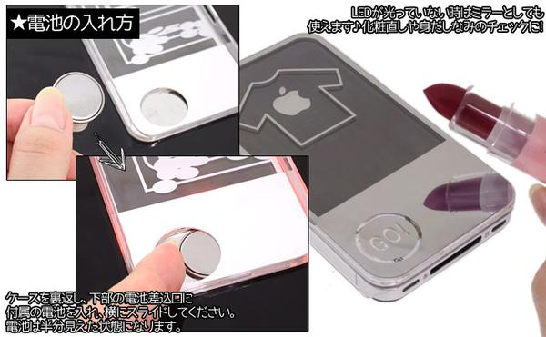 LED Flashing iPhone 4 Case