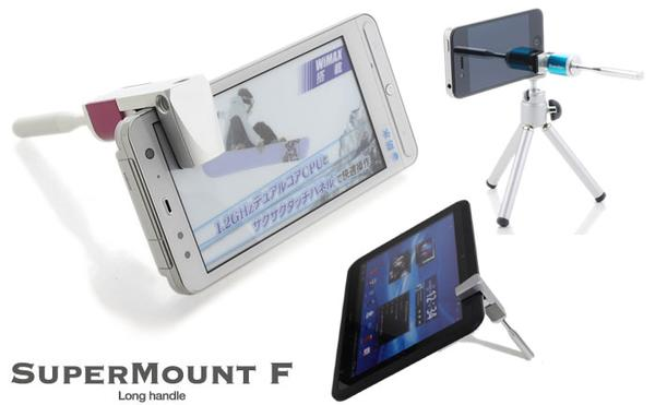 SuperMount F Phone Stand with Tripod Mount