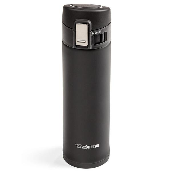 The Stainless Steel Double Walled Travel Mug