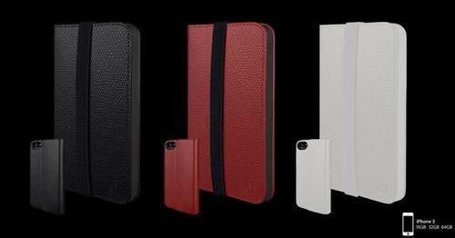 HEX Axis Wallet iPhone 5 Case