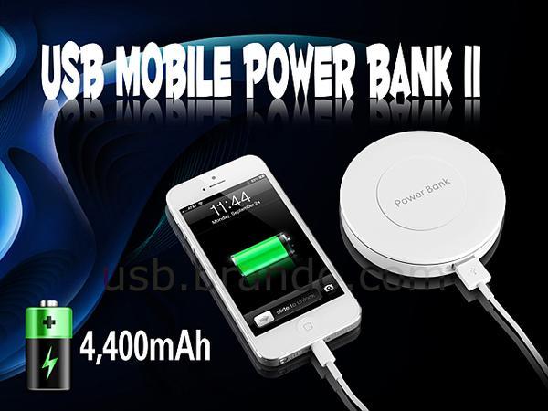 The Circular Mobile Backup Battery