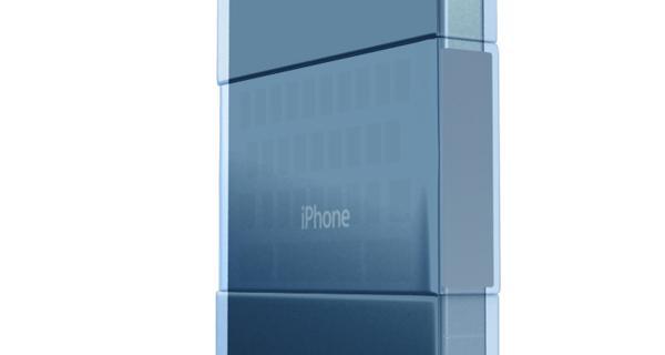 Fliptype iPhone 4 Keyboard Case