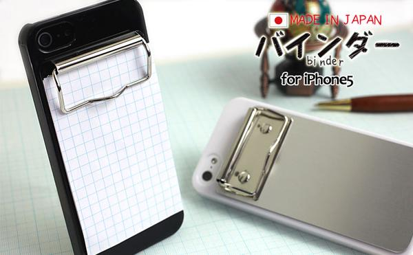 The Binder iPhone 5 Case