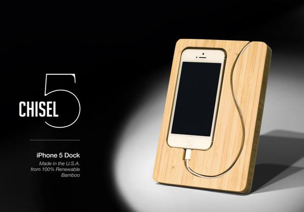 The Chisel Docking Station For Iphone 5 Gadgetsin