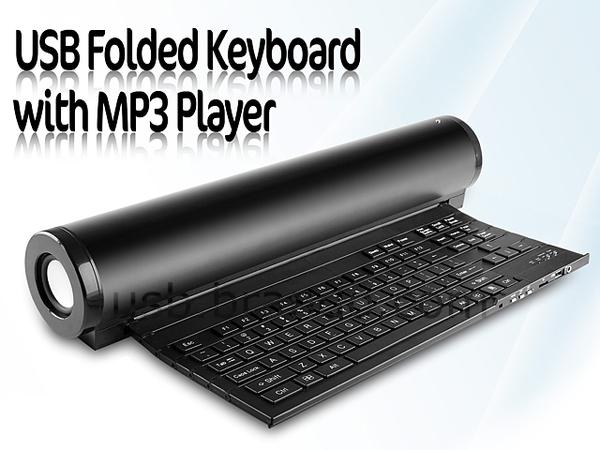 USB Folded Keyboard with Stereo Speaker and MP3 Player