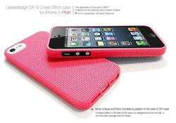 DIY & Cross Stitch iPhone 5 Case
