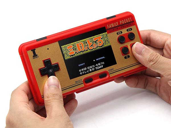 JXD Super Family Pocket Retro Handheld Gaming Device