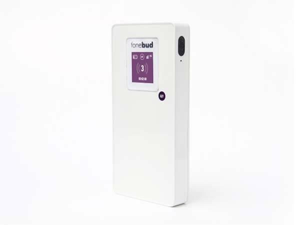 Fonebud W 4G Portable WiFi Hotspot Doubles as Power Bank