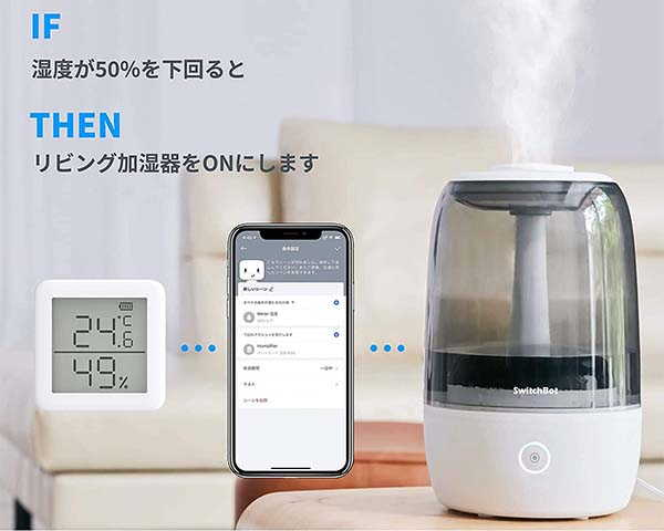 SwitchBot Smart Humidifier Works with Alexa, Google Home, HomePod and IFTTT