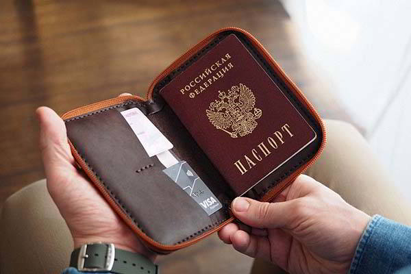 Handmade Personalized Leather Passport Holder with Zipper Closure