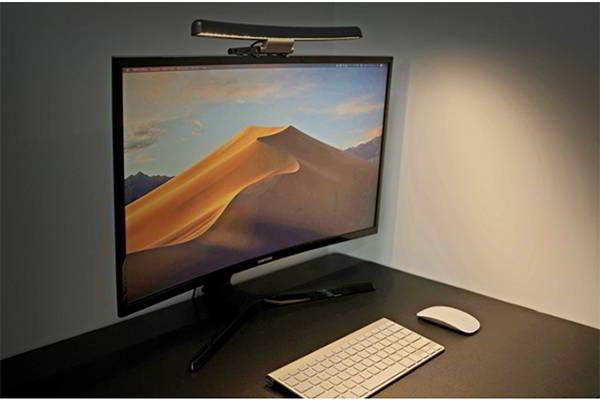 VFZ Curved LED Monitor Light Bar